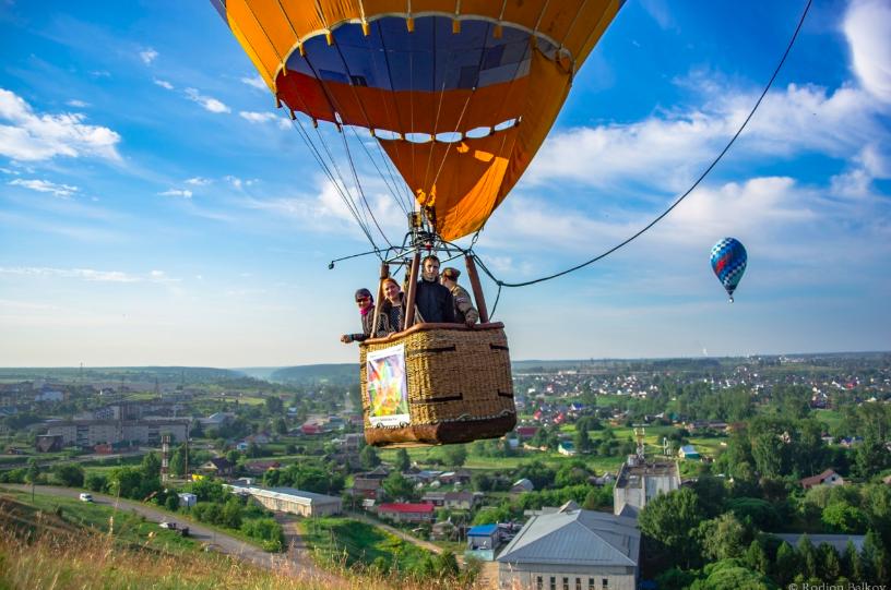 festival-vozdushnyh-sharov-v-kungure